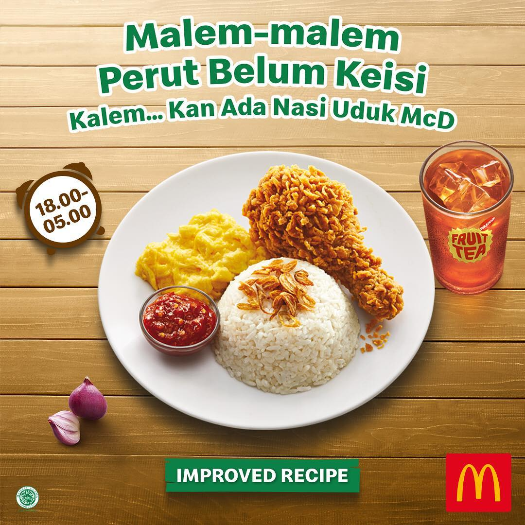 McDonalds Promo Makan Paket Combo Nasi Uduk, Harga Mulai Dari Rp. 36 Ribuan