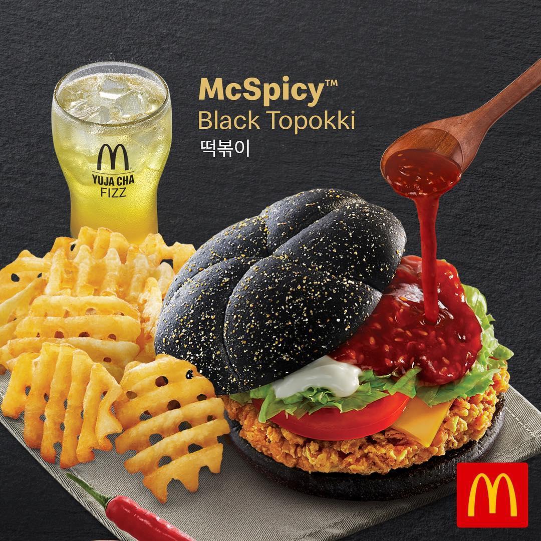 McDonalds Promo Menu Baru Menu Baru Topokki, Harga Mulai Rp. 45 Ribuan