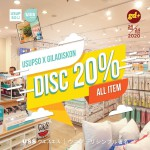 Usupso Promo All Items Diskon 20% OFF!